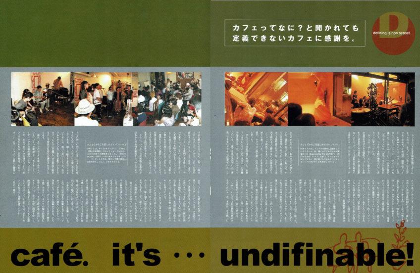 2000年10月15日-Sync Vol.3-マーケット