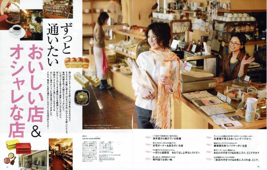 2008年3月10日-リリオokayama Spring 2008-maimai